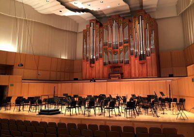 Libby Gardner Concert Hall